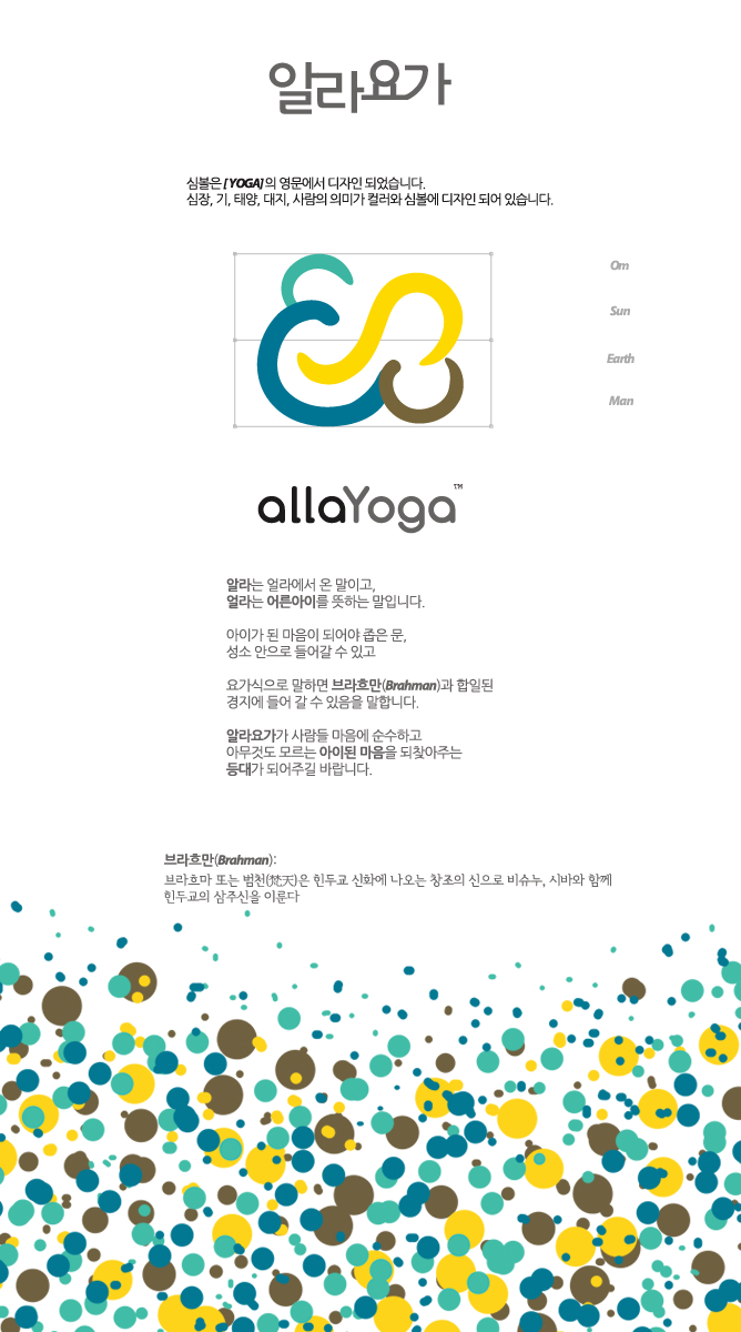 about_allayoga