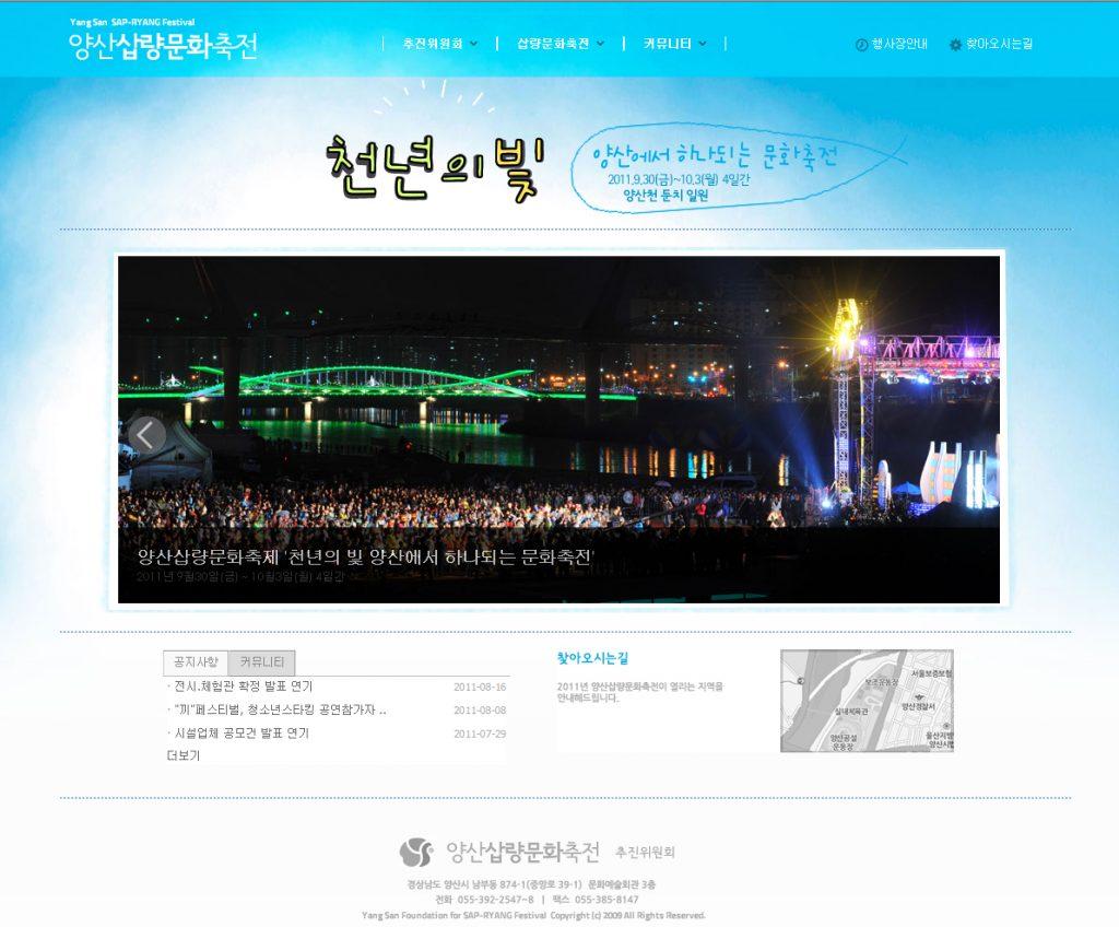 yangsanfes.com1