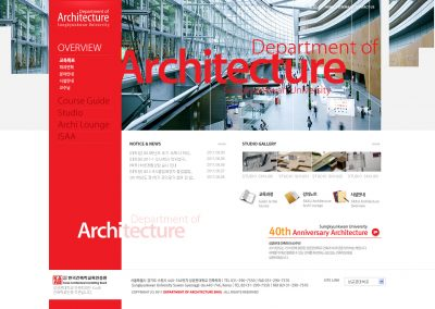 성균관대학교 건축과