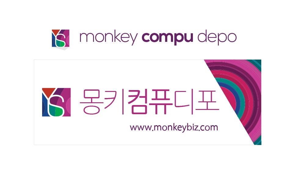 monkeyDEPO_960_560