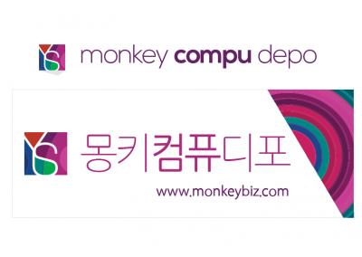 Monkey Compu Depo