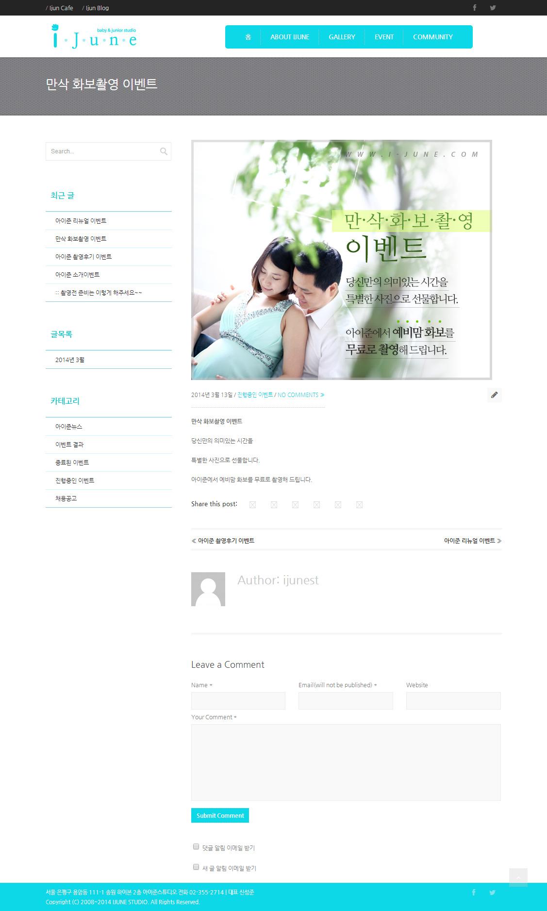 i-june_com_wp4