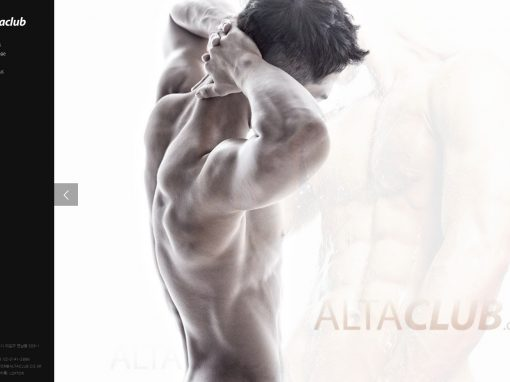 Altaclub 스튜디오-워드프레스