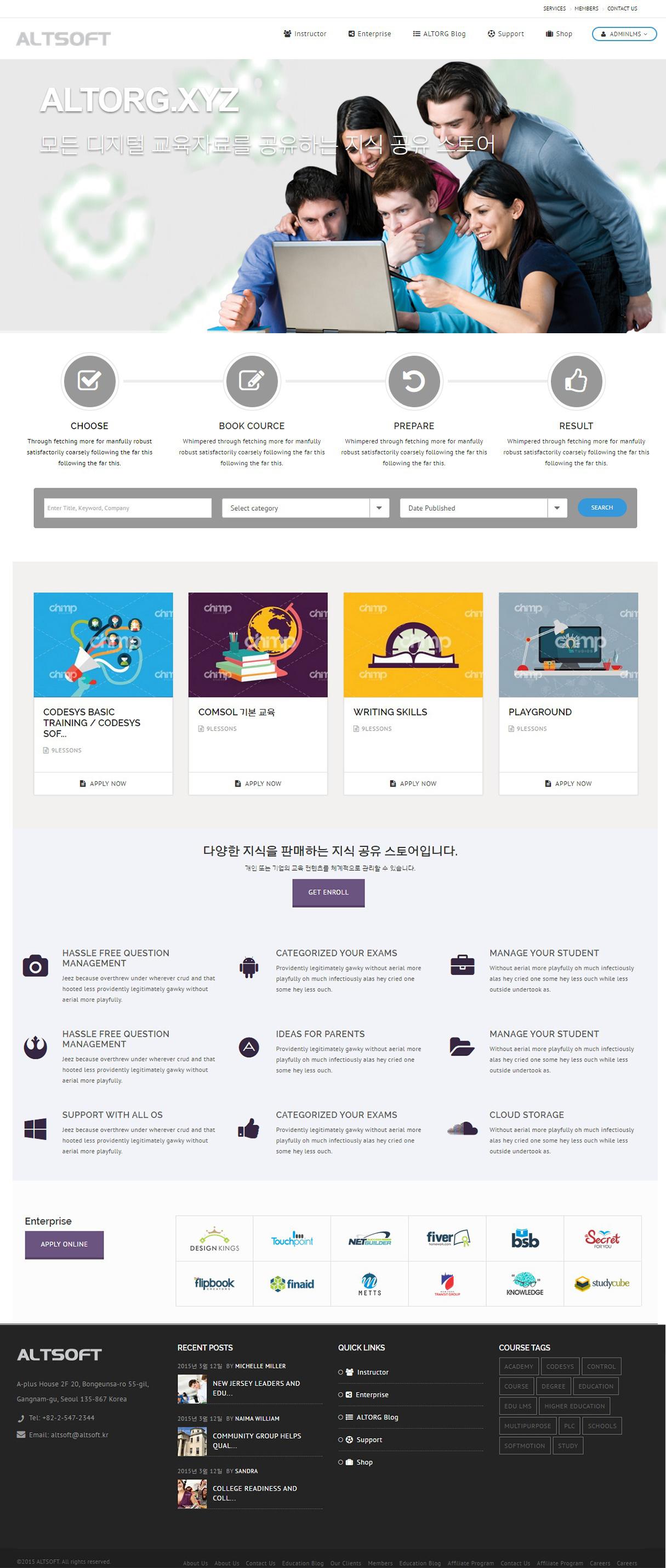 Altsoft-LMS---다른-워드프레스-사이트