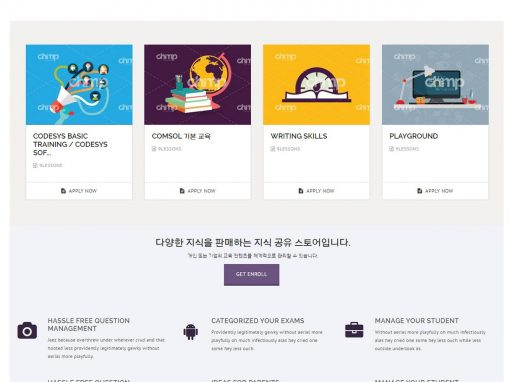 알트소프트 LMS & 쇼핑몰 – 워드프레스