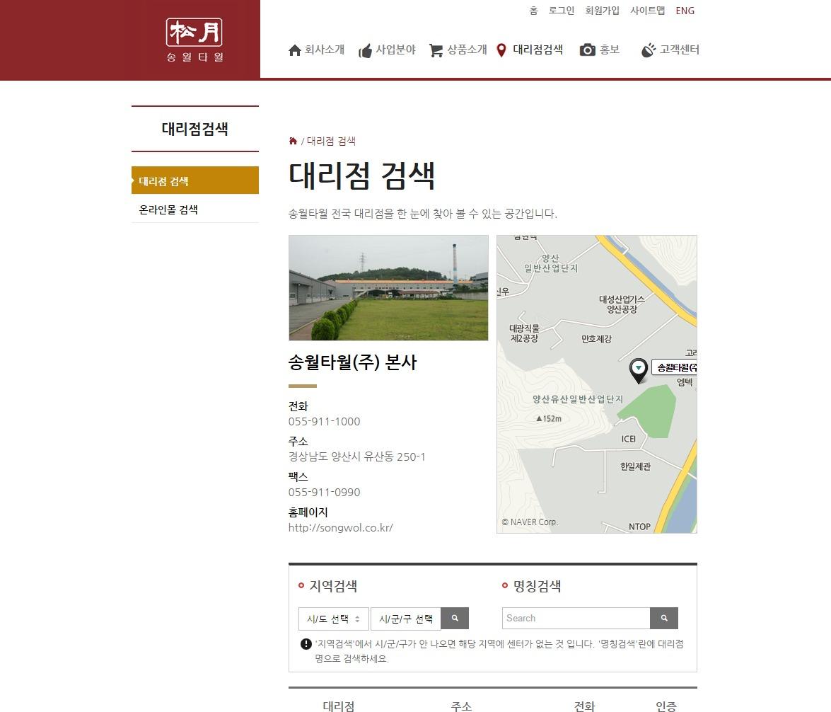 송월타월송월타월5