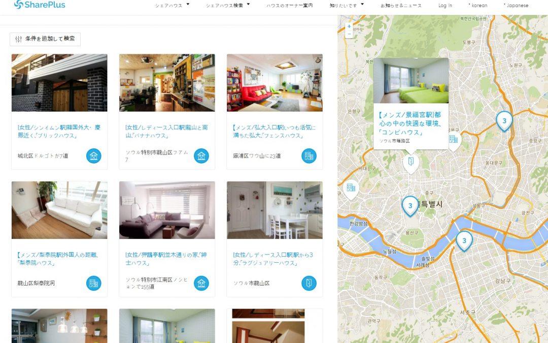 여행/숙박/예약/필터링의 워드프레스개발
