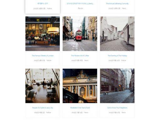 여행/예약 – Airbnb 워드프레스