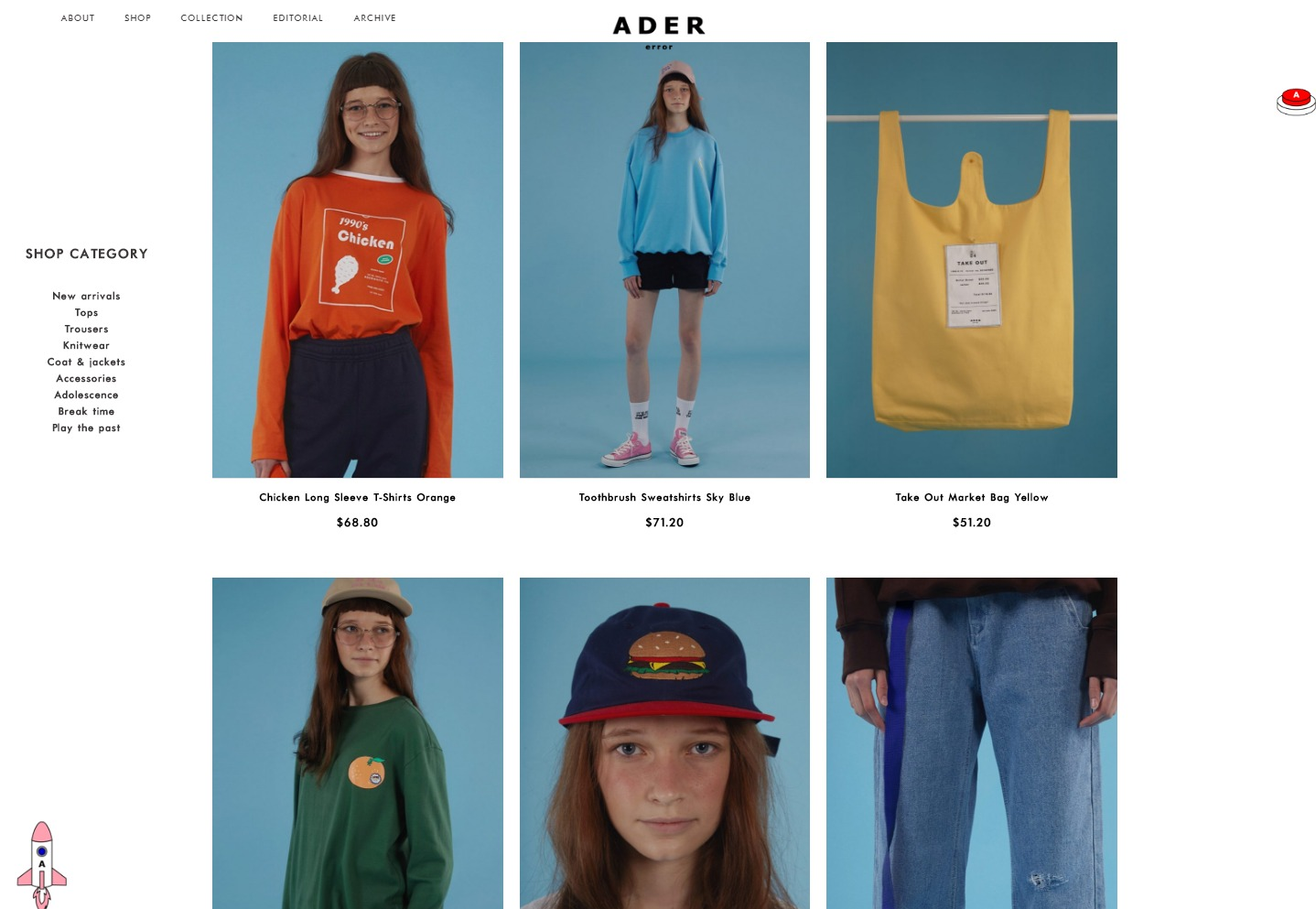 Ader error Shop   Ader error2