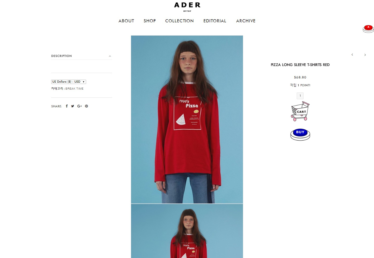 Pizza long sleeve t shirts red   Ader error