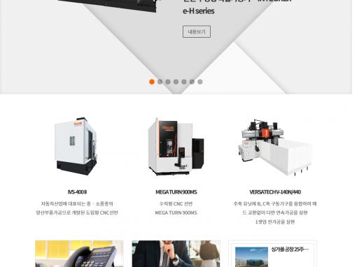 마작 공작기계 홈페이지