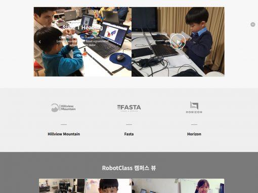 홍보웹사이트-로봇클래스